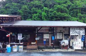 海の家 売店