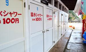 シャワー室(全11室)