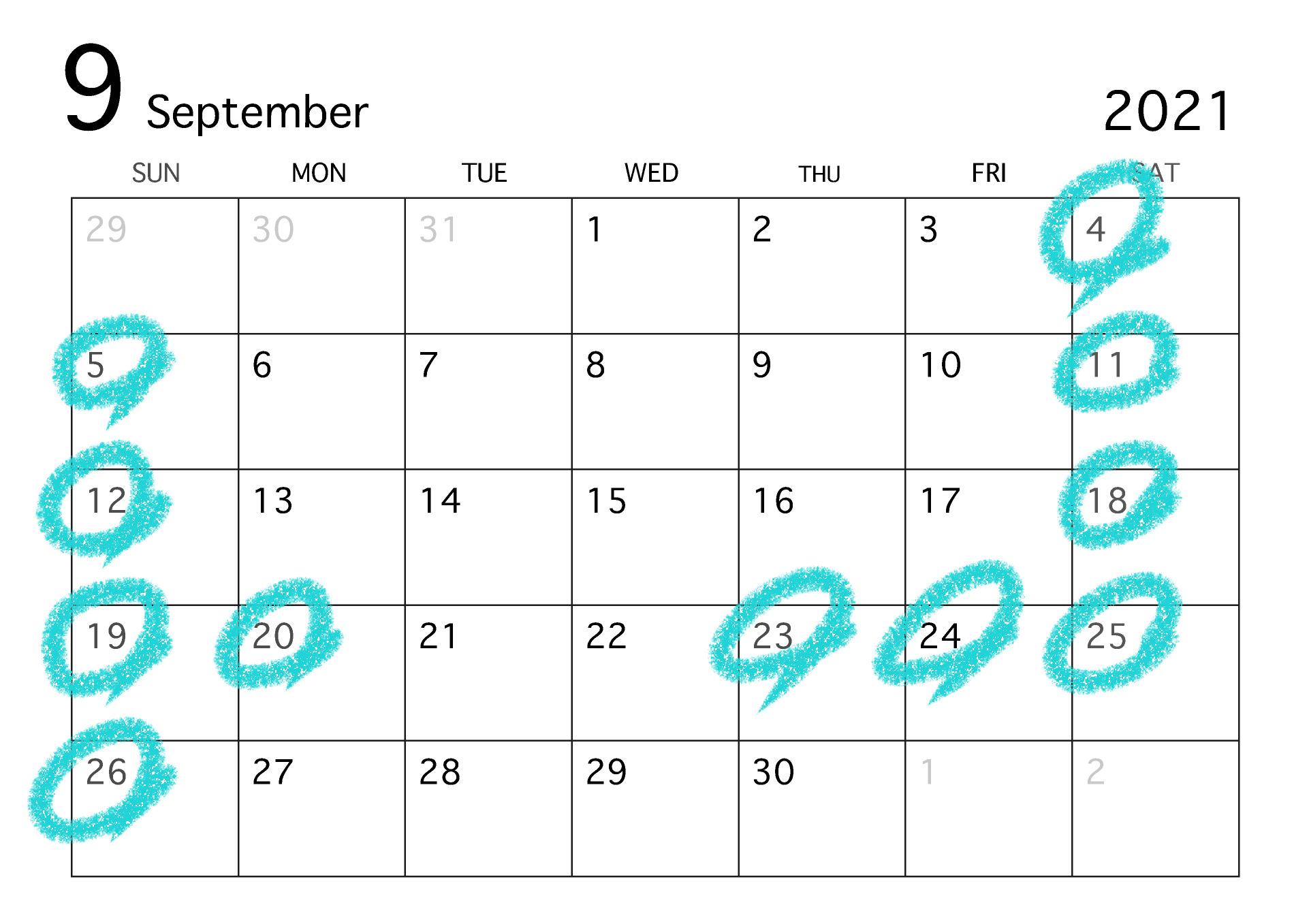 2021年9月営業日カレンダー